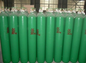 China international standard hydrogen gas price H2 GAS CYLINDER on sale