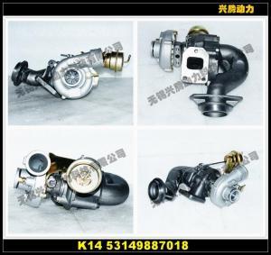 China Turbocharger Brands K14 53149887018 for Volkswagen on sale