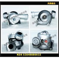 Turbocharger Brands K04 53049880032 for VW