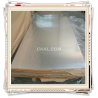 China 7075 T6 Aluminium plate for CNC PARTS on sale