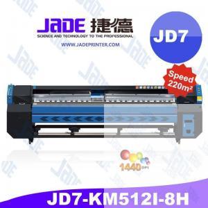 China Solvent Printer KONICA 512i 30PL PRINTER on sale