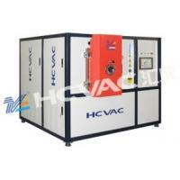 China Hard Coating Machine Tools&mold ultra-dura ion plating machine on sale
