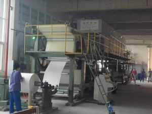 China NCR paper coating machine on sale