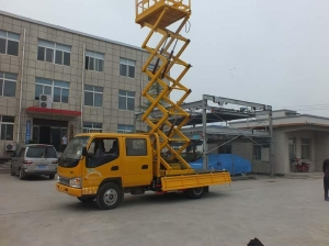 China Products  Vehicle-mounted lifts on sale