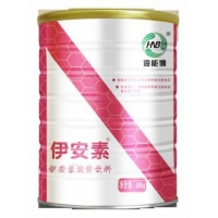 China Pregnant And Maternal Women Dedicated Full Nutrition Formula on sale