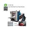 China Automatic Glue Laminated Hand Towel Paper Machine for sale