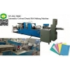 China Full-automatic Disposable PE Coated Paper Dental Bibs Making Machine for sale