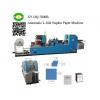 China Automatic Napkin Paper Lower Folding Machine for sale