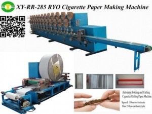 China RYO Automatic Cigarette Machine on sale