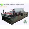 China Semi Automatic Toilet Paper Rewinding Machine for sale