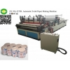 China Automatic Coreless Toilet Paper Roll Rewinding Machine for sale