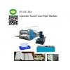China Automatic Facial Tissue Paper Machine for sale