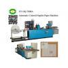 China Automatic Napkin Paper Folding Machine for sale