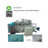 China Automatic Paper Cup Coaster Making Machine for sale