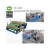 China Automatic Kraft paper Slitting Machine for sale