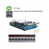 China Maxi Roll Slitting Perforation Rewinding Machine for sale