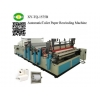 China Automatic Toilet Paper Rewinding Machine for sale