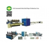 China Automatic Kitchen Towel Paper Production Line for sale