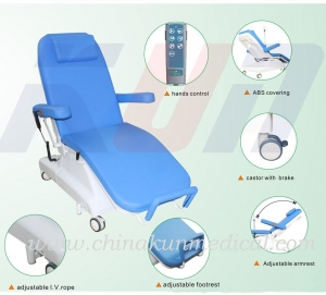 China DC-210 Electronic Blood Donor Chair on sale