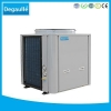China 3P Degaulle Swimming pool water heat pump for sale