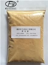 China Tea Saponin on sale