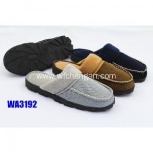China Men's Fashion Moccasins Slippers with Collar on sale