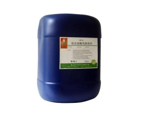 China G aluminum alloy acidic detergents on sale
