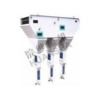 DKTL Series Rice Husk Grain Collection Machine