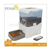 China timer lcd cat automatic feeder on sale