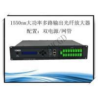 Optical Fiber Cable No.:PN1506301035580550