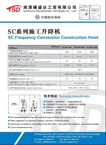 China SC Construction hoist(Frequency converter) on sale