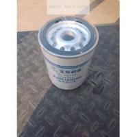 Yuchai Oil Filter JX1013 M3000-1012240A
