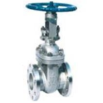 China Solid Wedge Gate Valve on sale