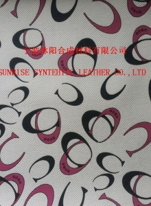 China PU dip-coating leather on sale