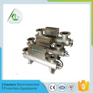China UV Based Water Purifiers UV Light Water Treatment Cost UV Light System for Water Treatment on sale