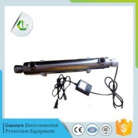 China Household type UV sterilizer Aquarium Filter UV Sterilizers for Ponds UV Light Disinfectant on sale