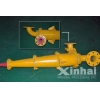 China Hydrocyclone for sale