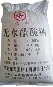 China Sodium acetate trihydrate on sale