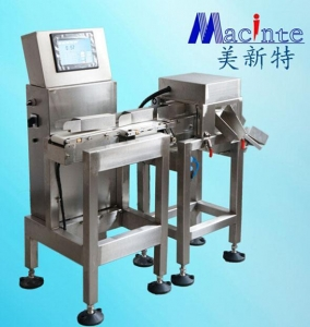 China MXTH-XX-01-X high precision and high speed automatic weighing scaleMXTH-XX-01-X on sale