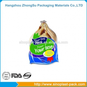 China Custom Printed Packaging Plastic Film With Best Price on sale