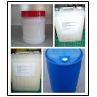 HOT:polyacrylamide emulsion RY60 as shale gas fricti