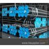 China Seamless pipe 5