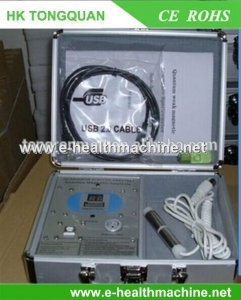 China New 39 reports quantum resonance magnetic analyzer software free download on sale