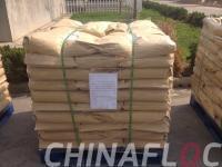 China anionic polyacrylamide flocculant on sale