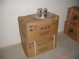China Jiangdong diesel engine S195 piston on sale