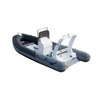 RIB Boat & Inflatable Boats RIB535B