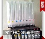 China Bulk ink system for Roland FH-740 XF-640 on sale