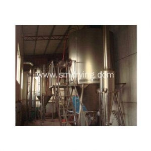 China coffee spray drier on sale