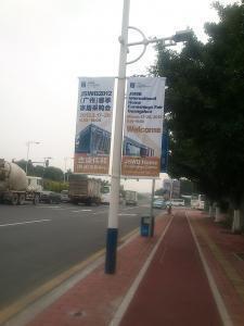 China Roadside vinyl banner on sale