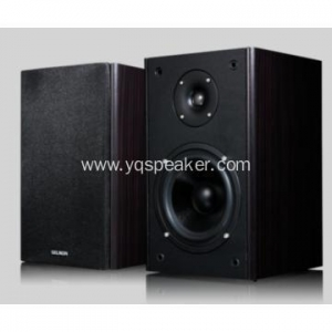 China 2.0 Wooden Stereo Speaker with Super bass sound on sale